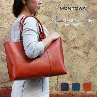 MONTOWA モントワ 牛革トートバッグ(日本製) A4対応 本革 大容量 シンプル 通勤 通学 大容量 ブラック オレンジ ブルー