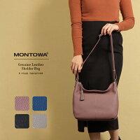 MONTOWA モントワ イタリア製牛革を使用した日本製ショルダーバッグ ショルダーバッグ 本革レディースバッグ Dブラウン グレー ブルー ブラック