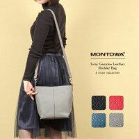 MONTOWA モントワ イタリア製牛革を使用した日本製2Wayショルダーバッグ ショルダーバッグ 手提げ 肩掛け 本革レディースバッグ ブラック レッド ブルー グレー