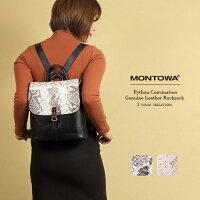 MONTOWA モントワ かぶせ部分にパイソン革を使用した 便利な牛革2Wayリュックサック(日本製) レディースバッグ ナチュラル ベージュ