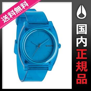 【2014SUMMERモデル】ニクソンNIXON腕時計NIXON/THETIMETELLERPTRANSLUCENTBLUEメンズorレディース