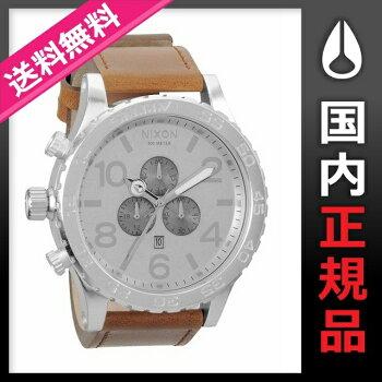【大人気】ニクソンNIXON腕時計51-30CHRONOLEATHERSADDLEメンズ