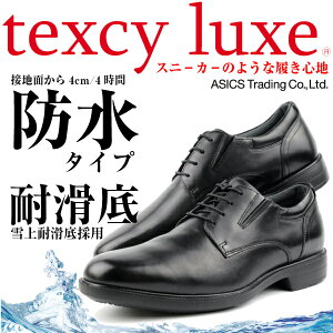 texcy luxe TU-7789