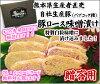 希少豚ロースの贅沢豚味噌ギフト