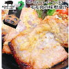 M-13モモ味噌漬け豚肉モモ肉熊本県産モンヴェールポーク