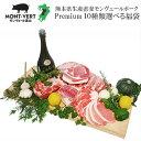 【バーベキューセット】選べる福袋 豚肉 食品 送料無料 高級...