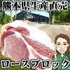 熊本県生産直売!希少豚、モンヴェールポーク