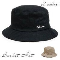 【バケットハットBonjour】[送料無料メール便]帽子コットンバケットBucketHAT帽子メンズレディースおしゃれUV紫外線カットアウトドアアドベンチャーサファリ折りたたみおそろいペア人気楽天MOOCA