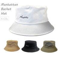 【Manhattanバケットハット】帽子バケットハットBucketHATメンズレディースおしゃれ山UV紫外線カットアウトドアアドベンチャーサファリ折りたたみオシャレおそろいペアファッション人気楽天セール帽子屋moocaモカ≪送料無料メール便≫