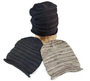 【 送料無料 メール便 】ボーダータック ニットワッチ ニット帽 knit メンズ レディース 帽子 通年 春 夏 秋 冬 ニットキャップ コットン アクリル BIG 大きい サイズ サマーニット 無地 通気性 蒸れにくい ぼうし ビーニー帽 ストレッチ UV 紫外線 kt