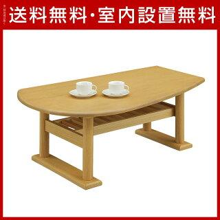 送料無料設置無料輸入品ホルストセンターテーブル幅110cmナチュラルオーク北欧シンプル変形テーブル座卓リビングテーブルセンターテーブル台コーヒーテーブルローテーブル木製