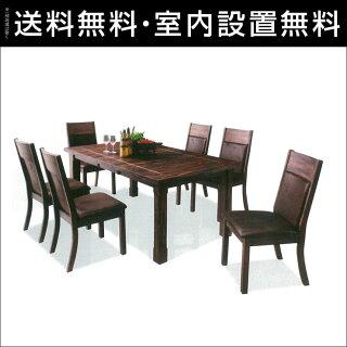 送料無料設置無料輸入品ラテルダイニング7点セットテーブル(伸縮)幅180cmダイニングテーブルセットダイニングセット食卓セットダイニングテーブル