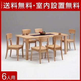 送料無料設置無料輸入品ひなげしダイニング7点セット幅170cmダイニングテーブルセットダイニングセット食卓セットダイニングテーブルダイニングチェア6人掛け六人掛け木製天然木