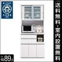 【送料無料/設置無料】 日本製 お部屋に合わせてサイズが選べる食器棚 ...