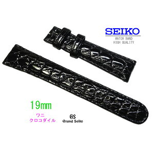19mm watch band Grand Seiko genuine belt DD58BW crocodile black SBGR002 genuine 02P23Apr16