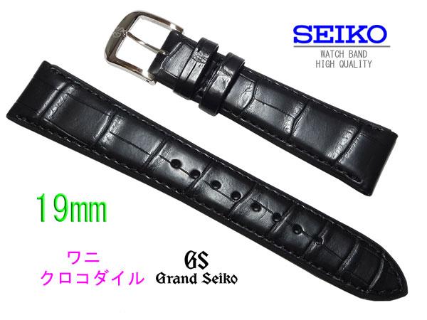 19mmセイコー時計バンドベルトDEL3クロコダイルグランドセイコー尾錠付黒