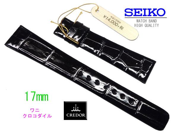 腕時計用アクセサリー, 腕時計用ベルト・バンド 17mm K26Z 02P15Apr14
