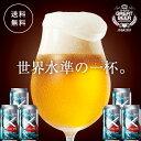 【送料無料】高級 クラフトビール 詰め合わせ セット プレゼント ギフト お酒 珍しい 喜ばれる 父の日 ビール 父の日ギフト 2021 地ビール 高級ビール 人気 IPA 内祝い お父さん オシャレ CRAFT X クリスタルIPA 6缶