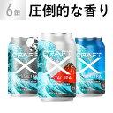 クラフトビール CRAFT X クラフトエックス クリスタルIPA 6缶セット ギフト ご褒美 お歳暮 送料無料
