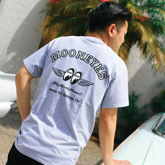 Fly with MOON T shirt