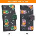 RatFink(��åȥե���)�ե�åץ�����foriPhone6Plus/iPhone6sPlus