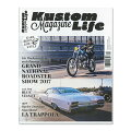 KustomLifeMagazineApril/May2017