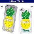 PineappleiPhone7&iPhone6/6sハードケース