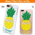PineappleiPhone7Plus&iPhone6/6sPlusハードケース