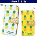 PineappleiPhone7&iPhone6/6sフリップケース
