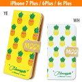 PineappleiPhone7Plus&iPhone6/6sPlusフリップケース
