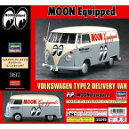 1/24 MOON Equipped (ムーン イクイップド) T-II Delivery Van Model Car