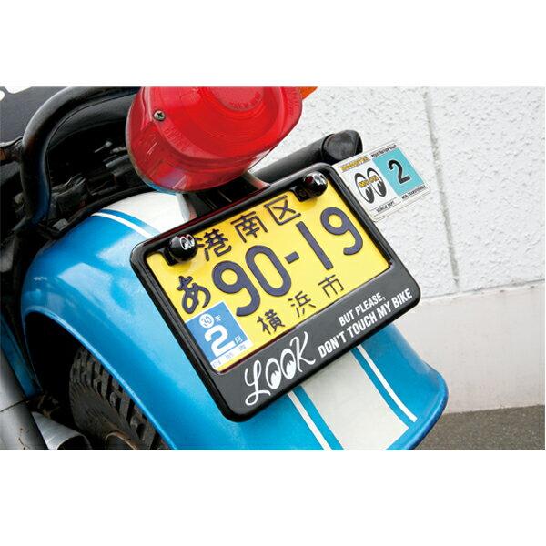 50cc〜125cc ライセンスプレートフレームforスモールモーターサイクルLOOKブラック