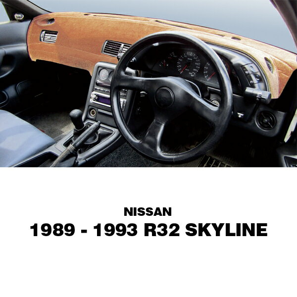 アクセサリー, ダッシュボードマット 1989-93 Nissan R32 Skyline DASH MAT()
