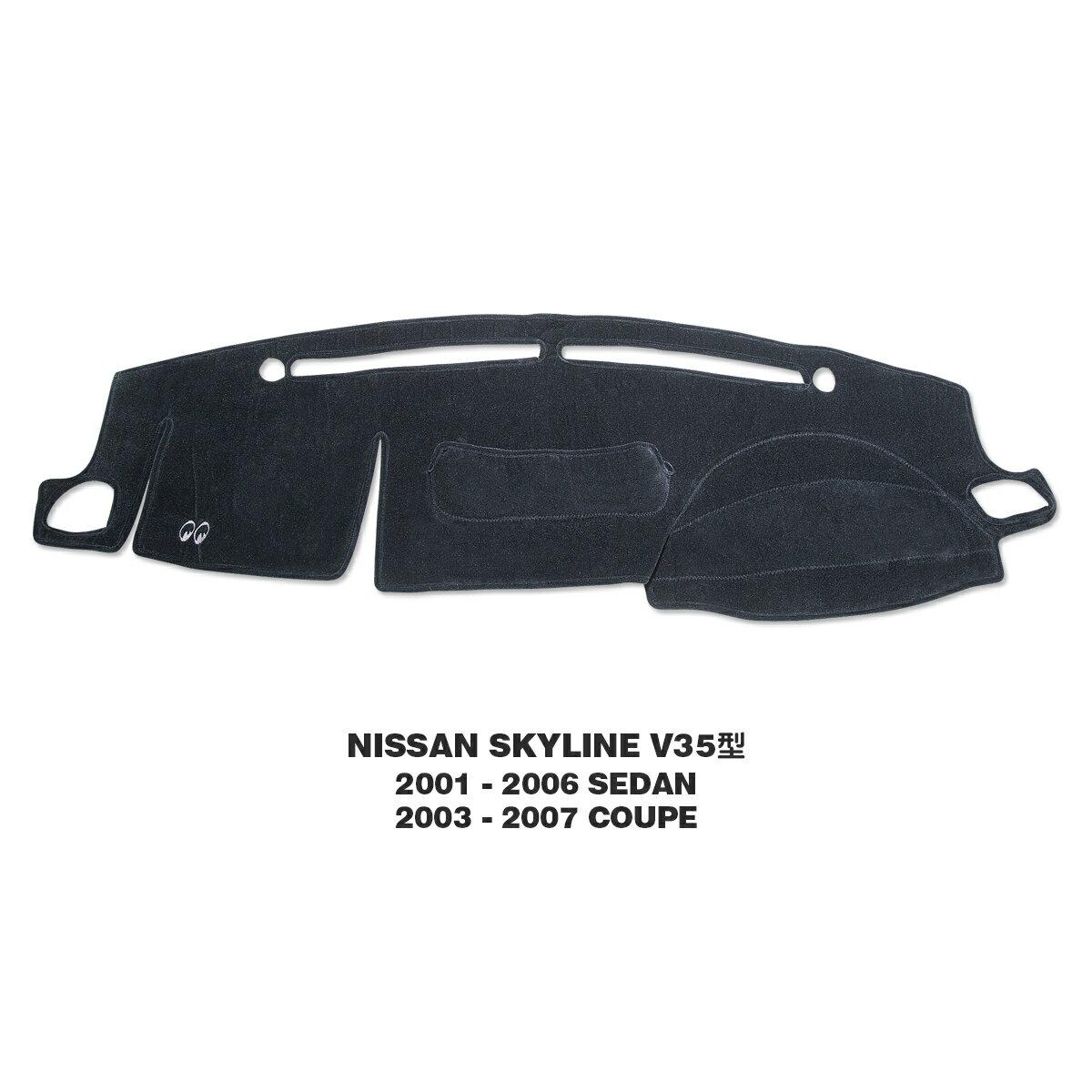 アクセサリー, ダッシュボードマット NISSAN SKYLINE V35 ( ) 2001-2006 2003-2007 DASH MAT()