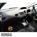 HONDA(ホンダ)用 オリジナルダッシュマット 1980-1990年代