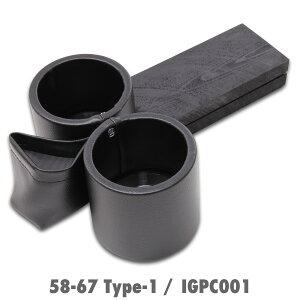 空冷フォルクスワーゲン専用の、カップホルダーPlug & Chug カップホルダー VW用