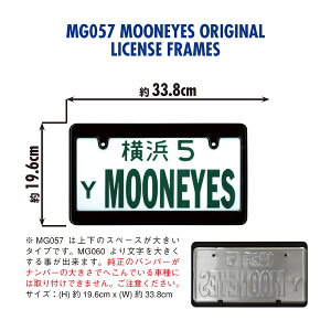 MOONEYESブラックライセンスフレーム/CROWNClassics