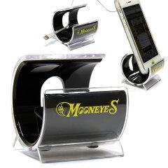 スマホもタブレットも置ける !MOON Smart Phone スタンド