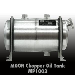MOONチョッパーオイルタンク