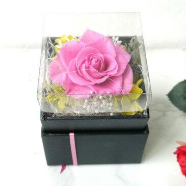 プリザーブドフラワー ギフトBOX BOXアレンジ ギフト バラ 誕生日 女性 母 祖母 プレゼント 花 敬老の日 お祝い 結婚祝い 結婚記念日 退職祝い 送別会 還暦祝い お誕生日 ラッピング 新築祝い お見舞い