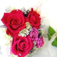 プリザーブドフラワーミニアレンジ可愛いバラの5色展開ギフトバラ誕生日プレゼント花敬老の日お祝い結婚祝い結婚記念日退職祝い送別会還暦祝いお誕生日ラッピング新築祝いお見舞い送料無料