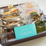 選べる焼き菓子10点ギフトBOXセット【★送料無料★】メイン