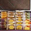 洋菓子24個入り焼き菓子ギフトセット(タルト・ブラウニー・カットケーキ) 【ギフト 送料無料】【楽ギ ...