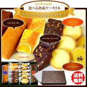 ケーキ・タルト・ブラウニー パウンドケーキ