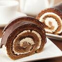 チョコレートとコーヒーが香るチョコ好きにはたまらないオペラロールケーキ!≪1本単品≫【あす楽】【妥協 ...