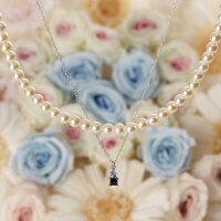 Pearl&Jewelネックレスブルートパーズ&オニキス(K18WG)