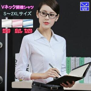 レディース開襟VネックシャツYシャツビジネス就活リクルート白ピンクサックス