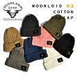 【メール便送料無料】 HIGHLAND 2000 ハイランド2000 別注 COTTON BOB CAP コットン 100% ボブキャップ ニットキャップ ワッチ ニット帽 MADE IN ENGLAND 帽子