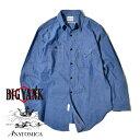 【10%OFFクーポン対象】ビッグヤンク アナトミカ 1935シャツ BIG YANK × ANATOMICA 1935 SHIRTS INDIGO CHAMBRAY インディゴ染 シャンブレー 日本製 MADE IN JAPAN