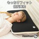まくら 枕 マクラ ピロー 低反発 快眠枕 まくら 人気 プ